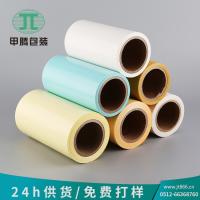 宁波离型纸 65g蓝色格拉辛 3-5g 免费拿样 包邮
