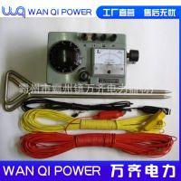 接地电阻测试仪数字接地电阻表 摇表 防雷测试仪高精度