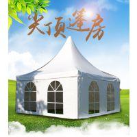 WHJC五环精诚定做PVC户外欧式组装尖顶篷组合式车展展示房地产活动篷房高档野外聚会篷野餐