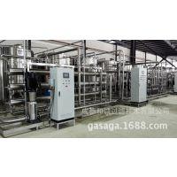 成都和诚HC-MT-8X木糖母液除杂精制膜分离浓缩设备
