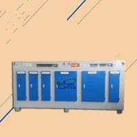 光氧催化废气处理设备烤漆房废气处理等离子净化器 废气净化设备