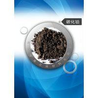 硬质合金、催化剂用碳化钼