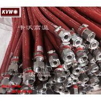 KW-TG 耐高温套管 防火套管 阻燃耐高温套管 阻燃防火耐高温管批发
