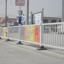 汕头市政防护栏现货 揭阳机动车中心分离栏杆价格 潮州人行道护栏