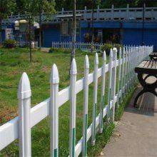 庭院绿地护栏 花坛隔离栏 塑钢园地围栏