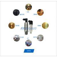 无锡昆仑海岸扩散硅压力传感器JYB-KO-HW1G 无锡扩散硅压力传感器生产厂家