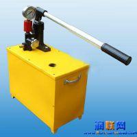 介休水室扣压机赤峰手提式电动试压泵赤峰