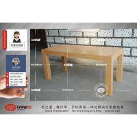苹果专卖店中岛体验台图片木纹体验桌定制厂家