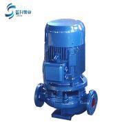 厂家直销蓝升 ISG 管道离心泵 冷热水循环加压泵