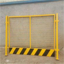 道路临边护栏网 工地基坑护栏 黄色警示栏图片
