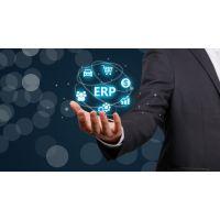 ERP企业信息管理软件