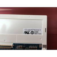 全新原包CPT 中华映管5.7寸CLAA057VC01CT控真彩液晶屏