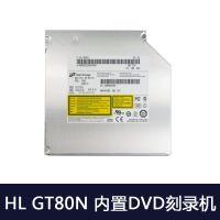 HL GT80N 一体机 SATA内置DVD刻录机 薄款一体机光驱