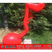 玻璃钢雕塑 耳机造型 公园绿地玻璃钢雕塑装饰