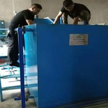 华兰达直销南宁青秀宾馆饭店污水废水处理设备 生活小区污水处理设备