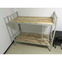 重庆铁床 简约 学生上下铺铁床 宿舍 寝室 钢制铁架床厂家直销