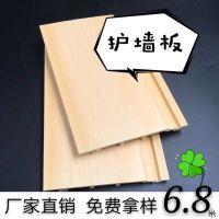 莱芜速装莱芜厂家批发快装集成竹木纤维集成墙板电视背景墙