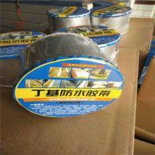 康润嘉厂家供应丁基胶带 铝箔防水胶带