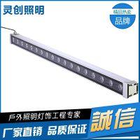 广东佛山LED洗墙灯性价比高-灵创照明