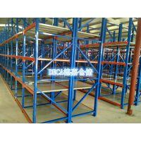 德嘉供应呼和浩特重型仓储货架 2300*1000*4500重力式货架