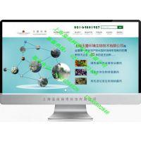 松江企业想找高品质网站建设公司做网站,可以选择溢尚网络,10年建站经验。专业服务,精湛技术