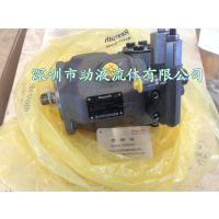 力士乐柱塞泵力士乐变量泵A10VSNO 63 DRS /32+PQ INCLUDING