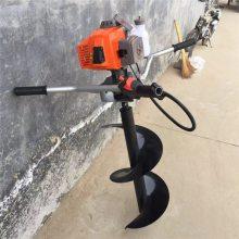 手提便携式打坑机 汽油植树打眼机 圣鲁小型种植挖坑机