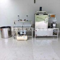 商用全自动豆腐机 厂家直销电动豆腐机 豆浆研磨天然更香醇