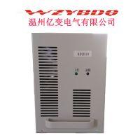 220V5A直流屏电源模块WZD22005-3H高频开关电源