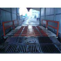 武威供应砂石厂洗轮机渣土车洗车台厂家直销