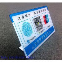 深圳亚克力UV平板打印 PC打印 UV彩印 高清喷绘UV制作