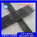 江泰堆焊焊条!D968高合金耐磨电焊条 耐磨焊条硬度 HRC≥-65-68