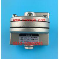 气动放大器IL100-02,国产气动放大器