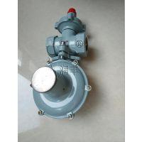 润丰厂家天然气调压器燃气调压阀RTZ20方专用带切断