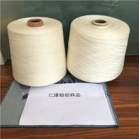 涡流纺涤精梳棉纱50/50配比21支32支