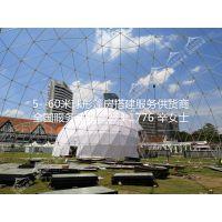 厂家直销活动展会用的40米球形帐篷 现货供应发货