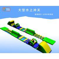 河北秦皇岛景区移动水上乐园充气水池大型充气水池项目规化场地