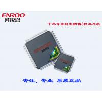 英锐恩8位单片机 EN8P0122 原厂供应