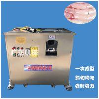 厂价直销鲜鱼切片机 一次成型斜切鱼片机 酸菜鱼片机