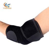 加强型SBR运动护肘,支撑调节保暖护具 篮球羽毛球加压护肘 定制