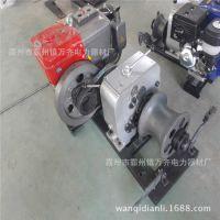 本田轴传动机动绞磨机 无动力机动绞磨 常柴汽油绞磨