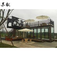 特色集装箱度假村、休闲中心专业设计定制 预制装配式房屋 抗风、抗震