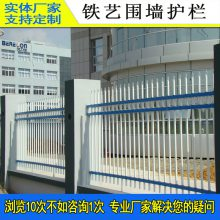 项目部围界栏杆包施工 广州厂房隔离栅 深圳公园防护栏杆