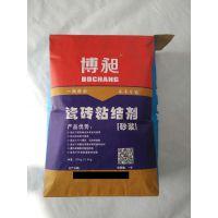 厂家直销大量供应牛皮纸袋,纸塑复合袋,三纸一膜可定制