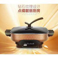 生产多功能电火锅厂家 优质供应家用铝合金无油烟韩式电热锅