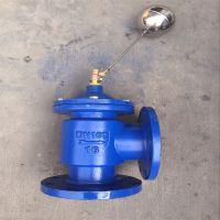 H142X 液压水位控制阀 浮球阀 球墨铸铁厂家直销DN50 100 150 200