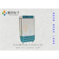 聚同低温光照培养箱PGXD-300控温精度高