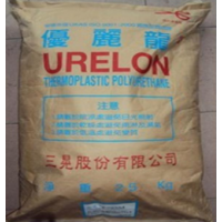 电子电器 耐水性、耐低温、耐霉性TPU 台湾三晃 H785