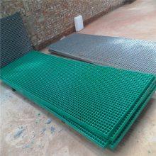 玻璃钢水篦子 防腐格栅厂家 水沟盖板做法