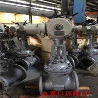 铸钢闸阀 电动闸阀 大口径闸阀 Z941H-16C DN450 电动补水闸阀 巨远阀门